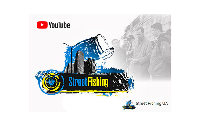 Street Fishing UA на YouTube